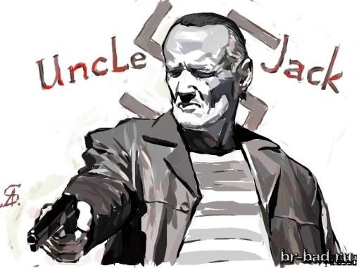Дядя Джек