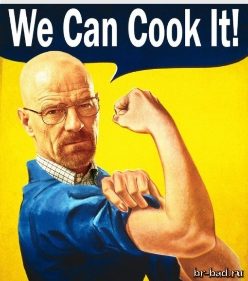 We Can Cook It!