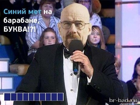 Хайзенберг Якубович