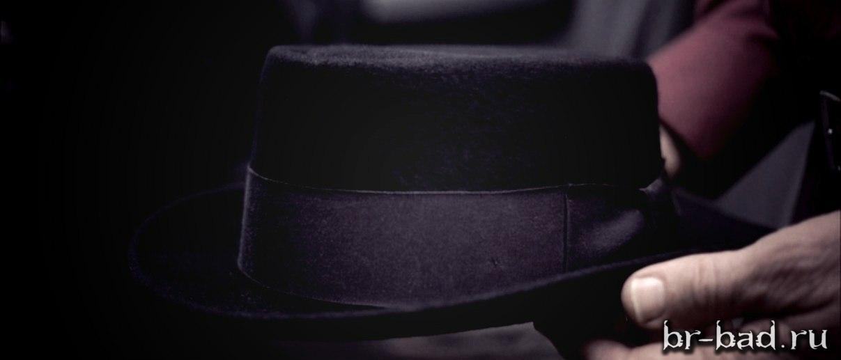Шляпа Хайзенберга