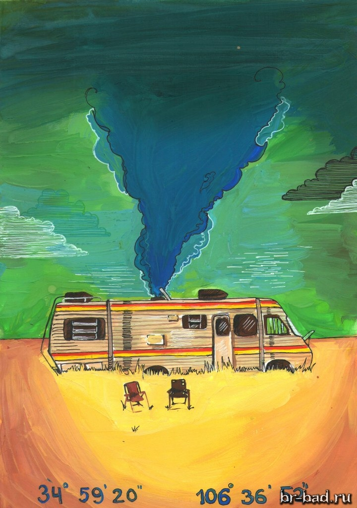 Идиллия и фургон