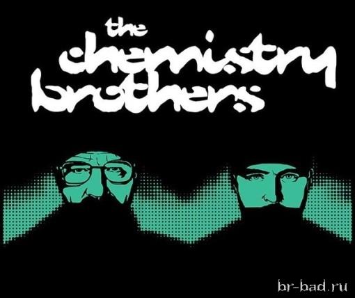 Химические братья