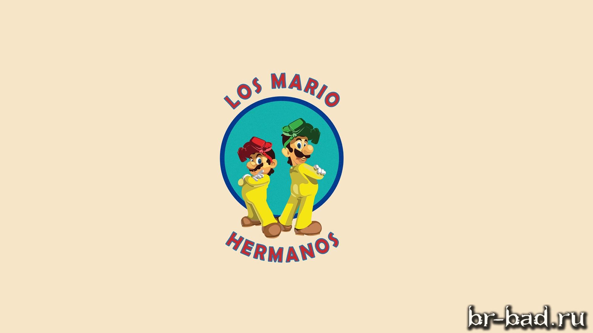 los Marios